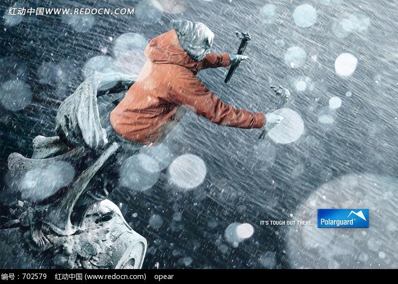 免费素材 图片素材 人物图片 日常生活 创意冰雪羽绒服广告