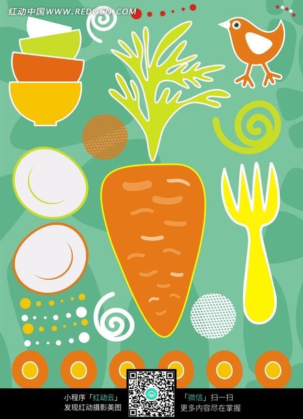 彩色图案-胡萝卜和餐具