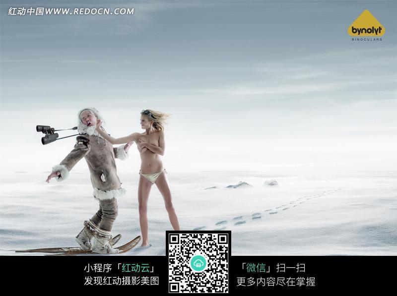 免费素材 图片素材 人物图片 日常生活 外国望远镜创意广告