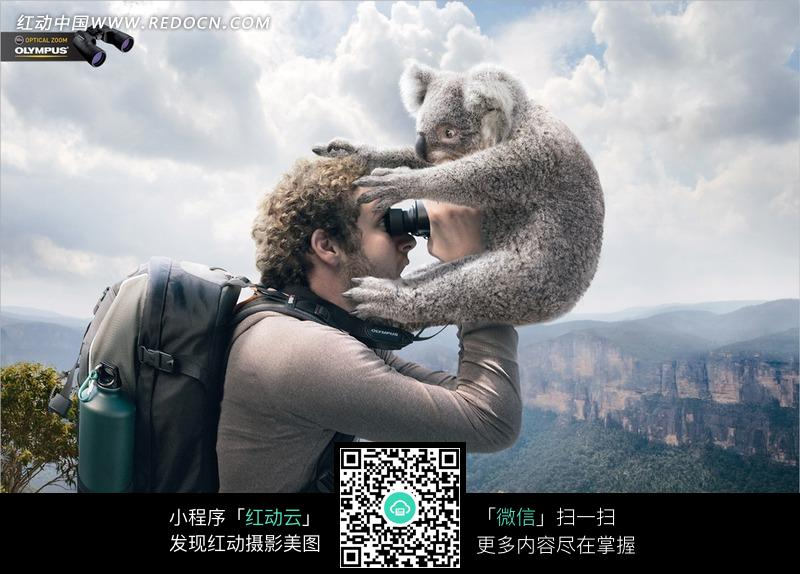 免费素材 图片素材 人物图片 日常生活 望远镜创意广告素材图片