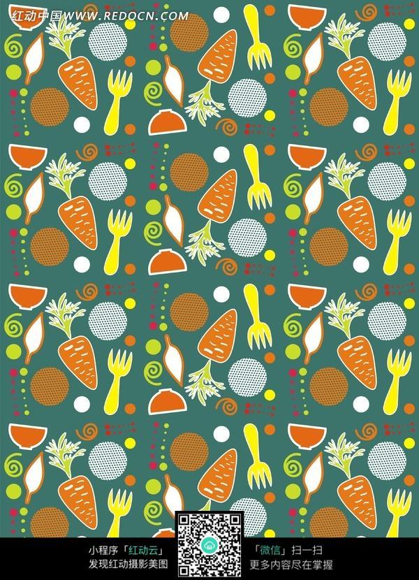 彩色图案-叉子/胡萝卜/碗图片