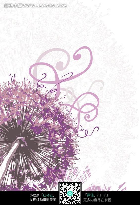 创意手绘花卉紫色蒲公英