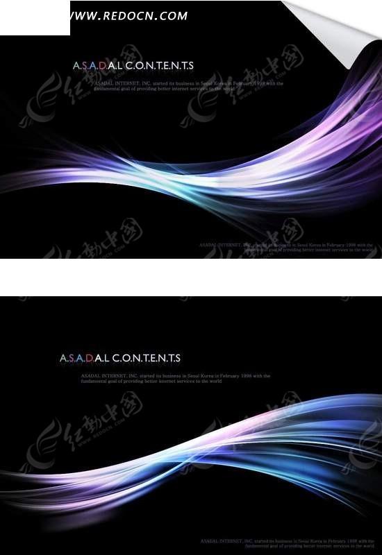 流畅的彩色渐变线条黑色背景psd免费下载_底纹背景素材图片