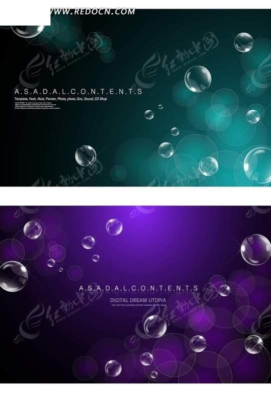 动感透明泡泡素材