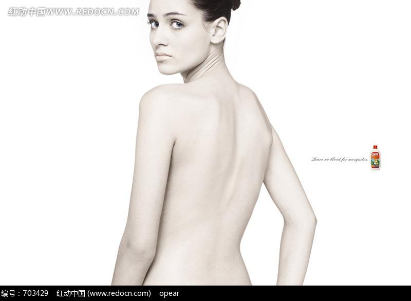 素材下载 图片素材 人物图片 日常生活 > 半裸上身的转头看的女子的