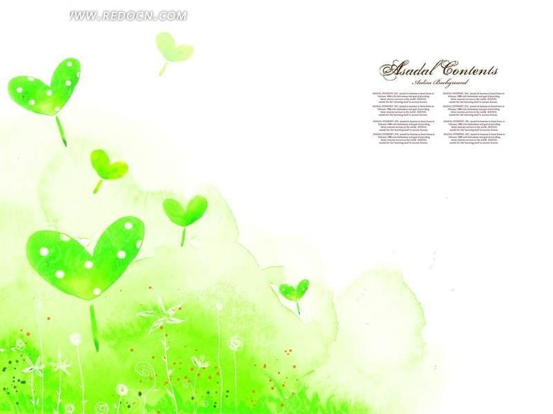 梦幻手绘水彩绿色心形小草与绿色草地背景素材_底纹