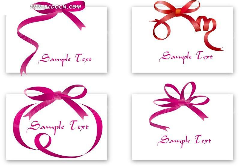 红色 蝴蝶结 信封 贺卡 信签装饰图标 边框 外框 彩带 礼盒贺卡 祝福卡