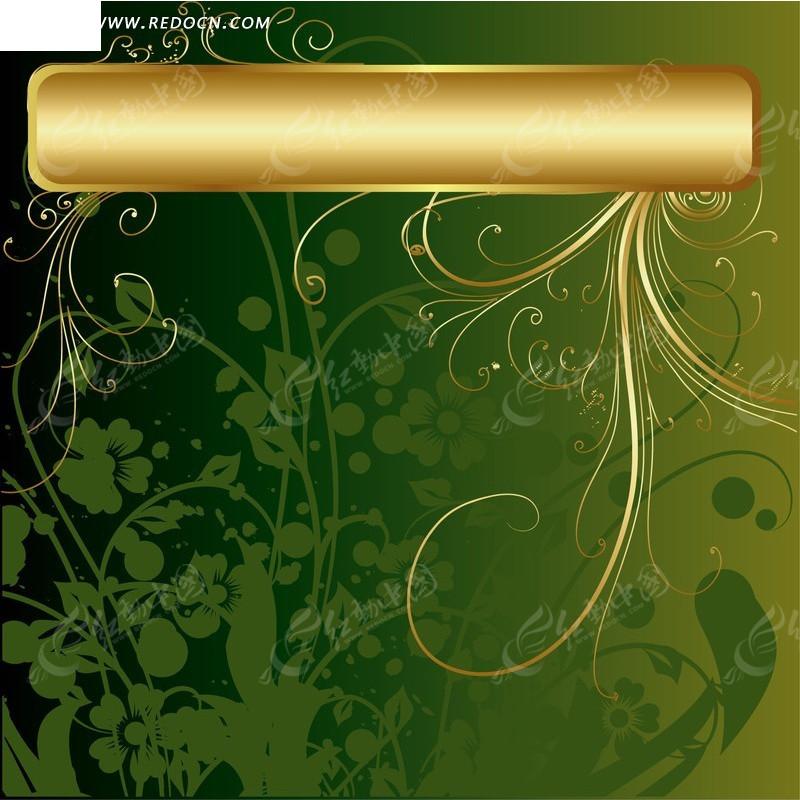 黄色花纹边框绿色背景
