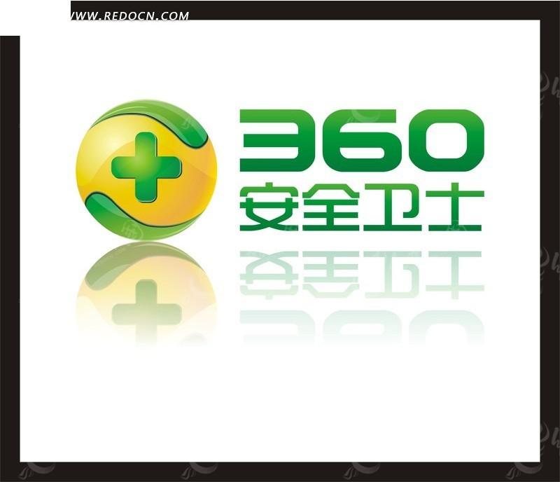新版360安全卫士logo矢量图标矢量图cdr免费下载
