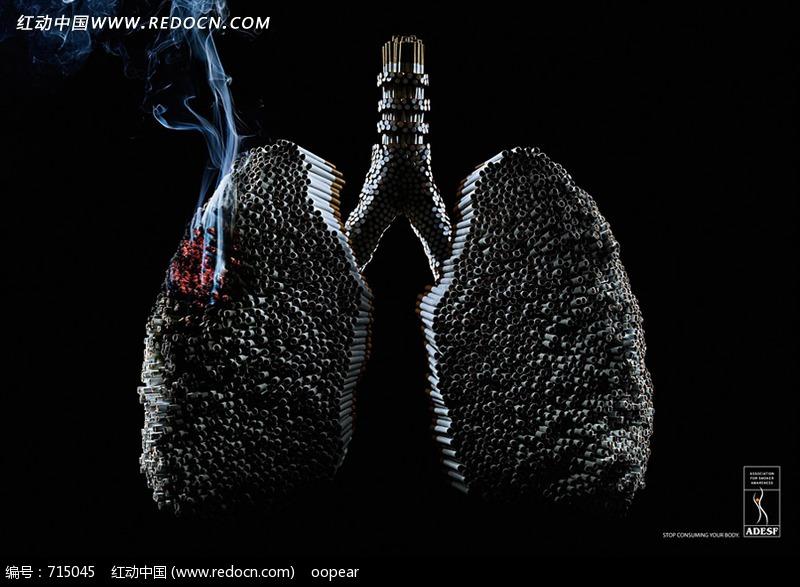 创意戒烟广告图片免费下载 编号715045 红动网