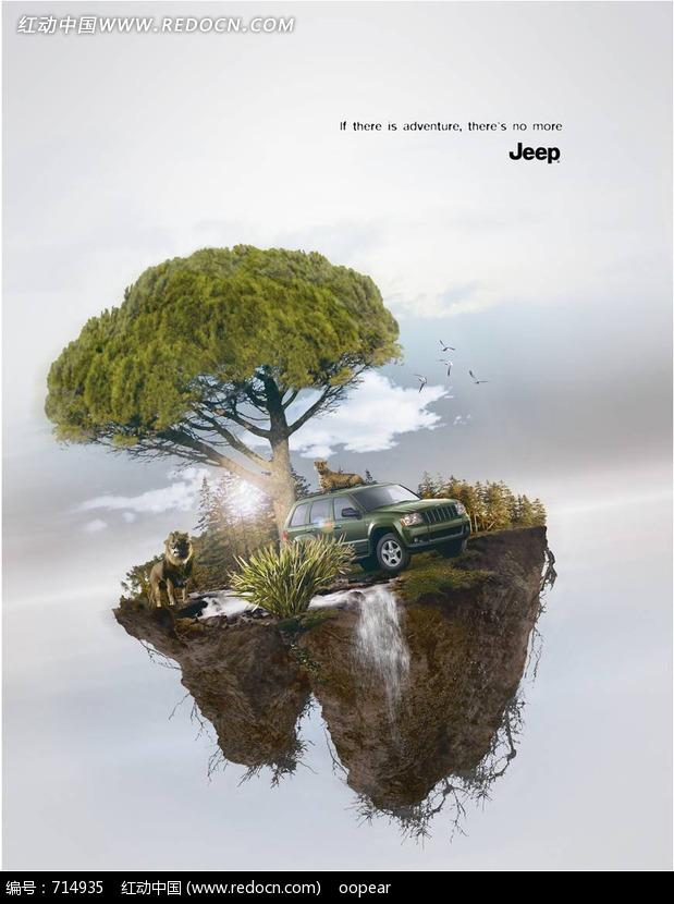 空中飘浮的岛屿上的树木和黑色汽车图片高清图片