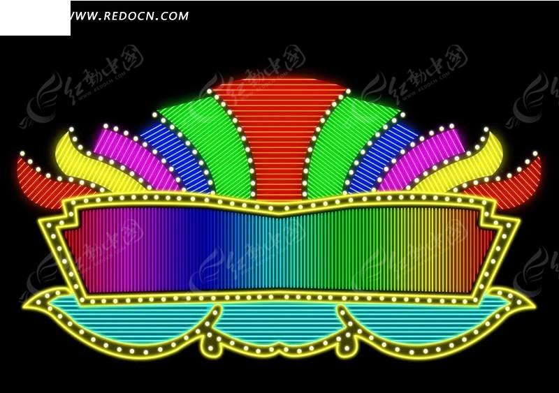 霓虹灯广告牌设计图片