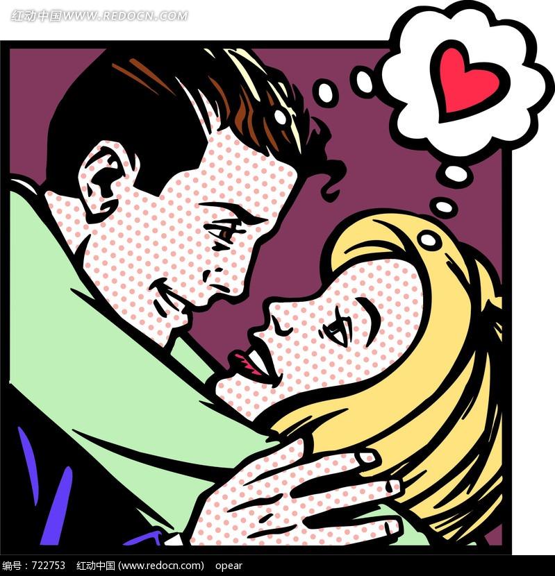 甜蜜情侣相拥漫画