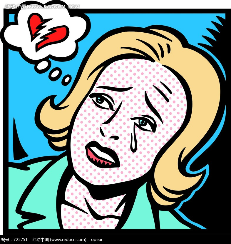 伤心哭泣的女人漫画图片