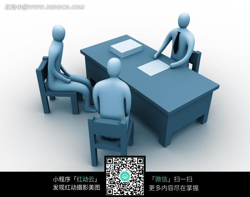 蓝色3d小人在办公室内交谈的老板与员工图片