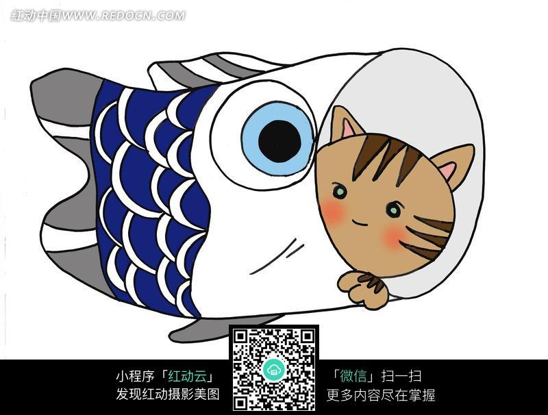 红动网提供人物卡通精美素材免费下载,您当前访问素材主题是盖着鱼形图片