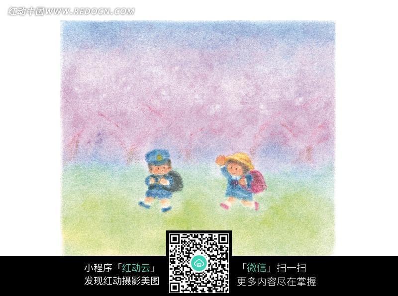 放学回家的两个小朋友图片-漫画插画|绘