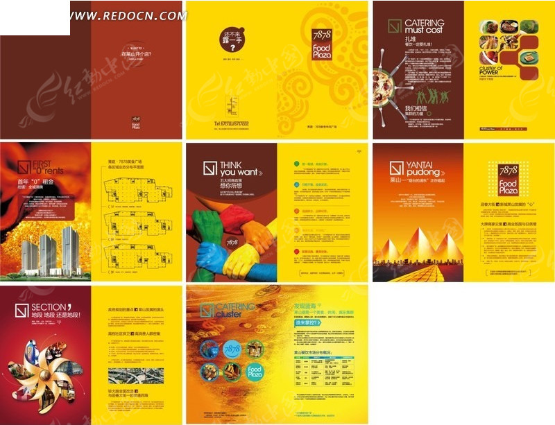 创意企业宣传册设计模版ai免费下载图片