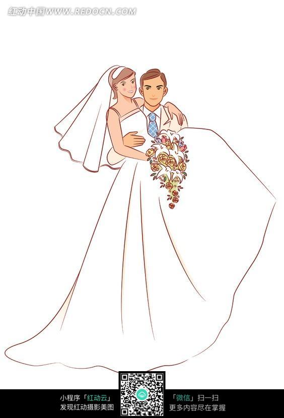 新郎 抱起的新娘 婚纱 花束 插画 手绘 卡通漫画人物 人物素材 图片