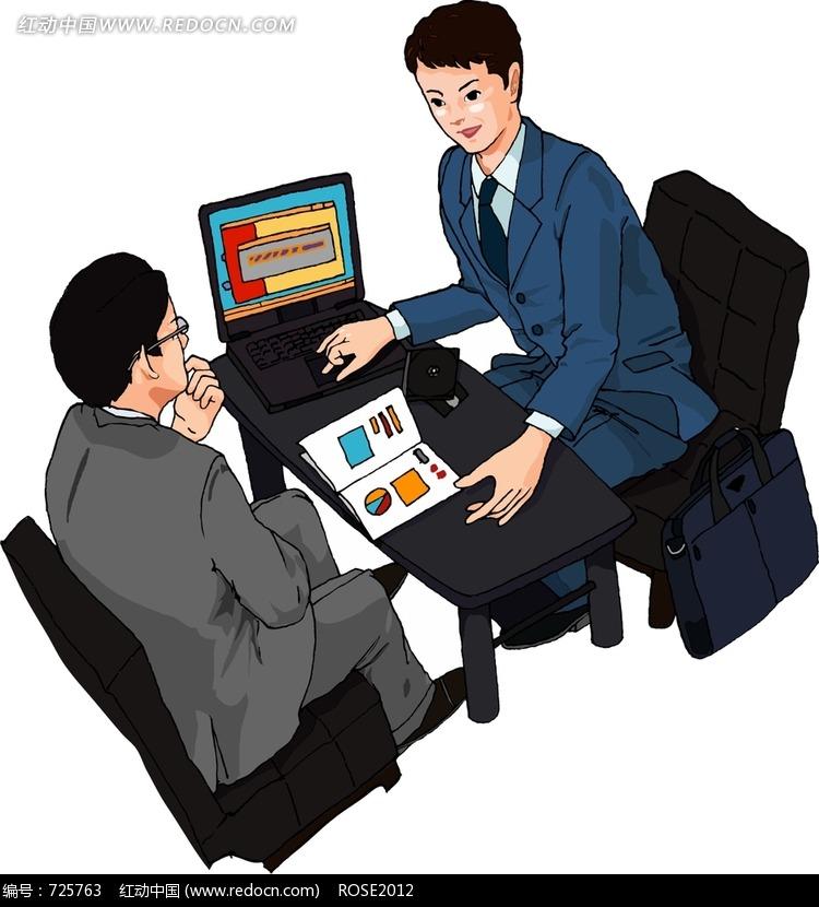 两男子商务洽谈漫画图片