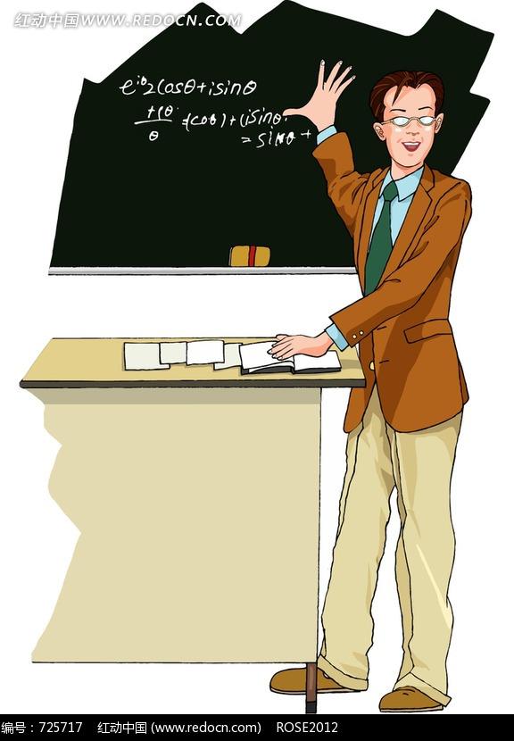 讲课的教师图片