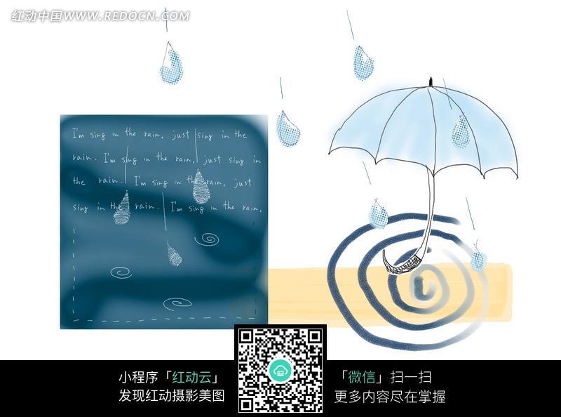 创意雨伞简单手绘插画_人物卡通图片