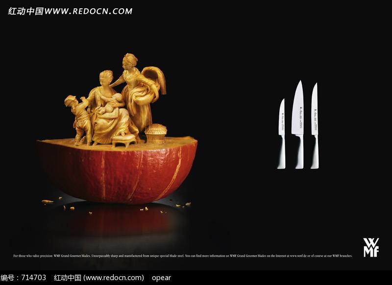 艺术创意wmf刀广告招贴