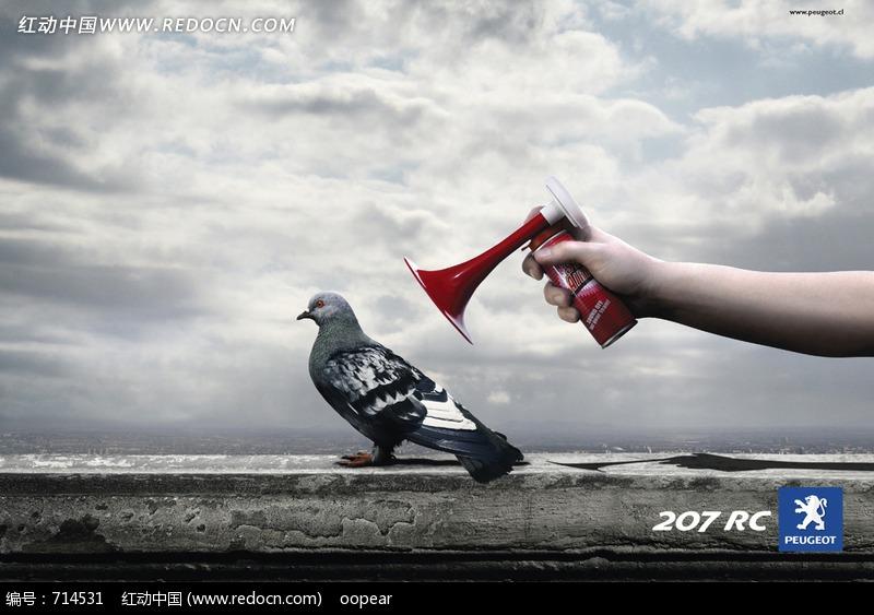 标志207汽车创意广告图片图片