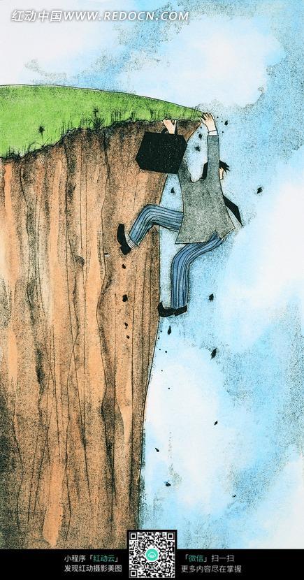 挂在悬崖漫画_人物卡通图片