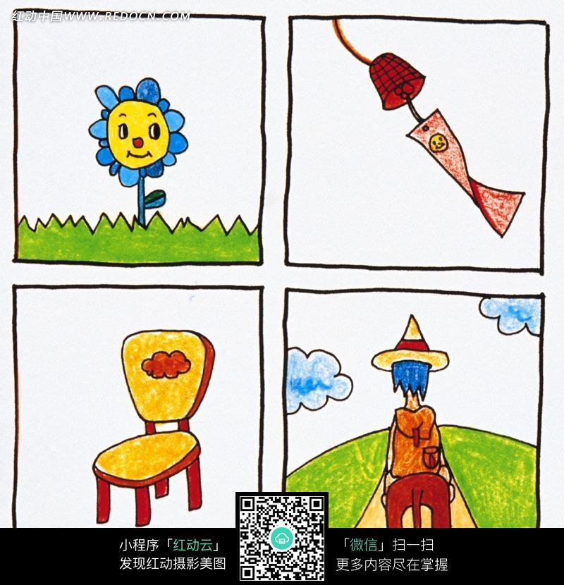 四幅手绘彩色儿童画
