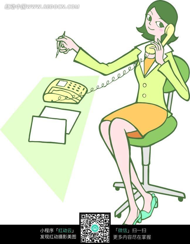 坐着打电话的卡通女子图片