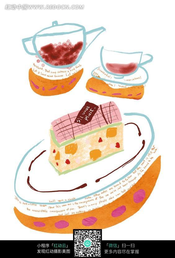 手绘下午茶插画图片