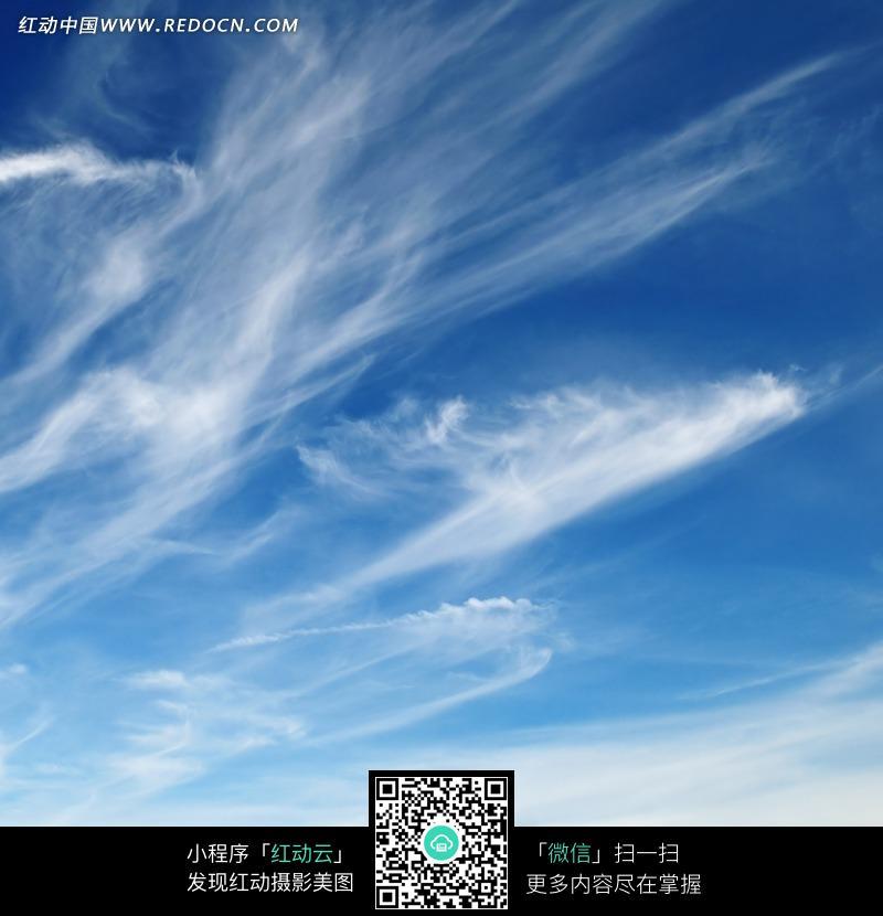 蓝色唯美天空图片