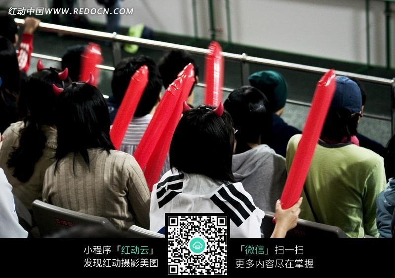 图片旁手拿充气棒的球场图片_体育运动球迷QQ围棋图片