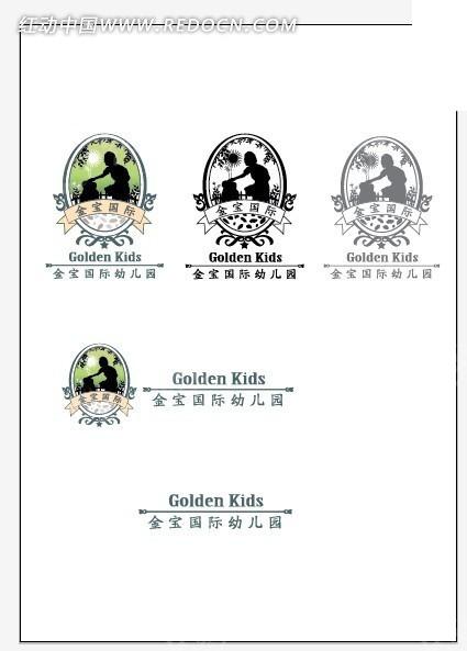 金宝国际幼儿园logo矢量图