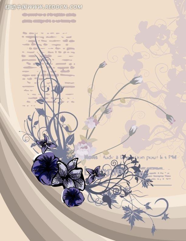 灰色调文字背景加动感花朵封面