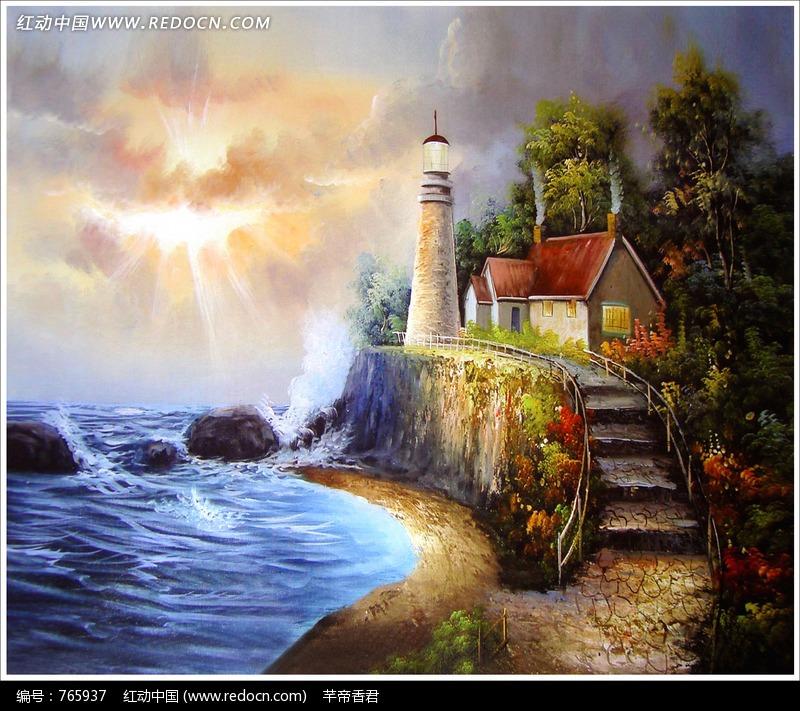 油画海边的房屋和树林