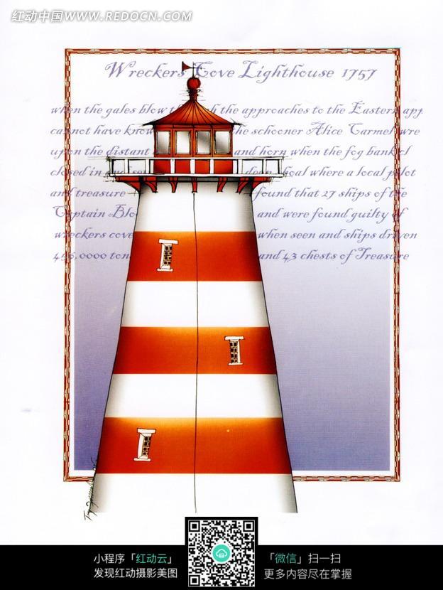 红色条纹的灯塔图片