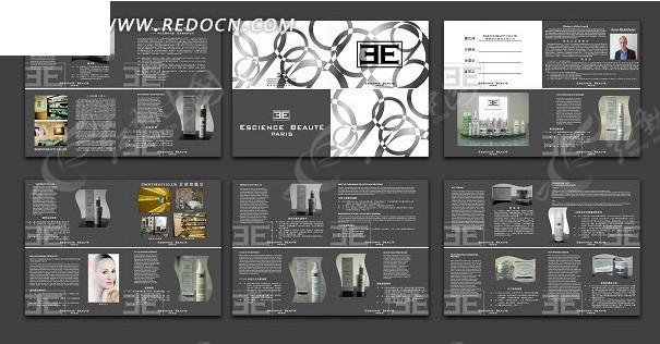 高端企业产品宣传册设计图片