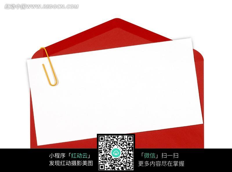 > 图片素材 > 生活百科 > 生活用品 > 红色的侧开信封与白色信纸图片