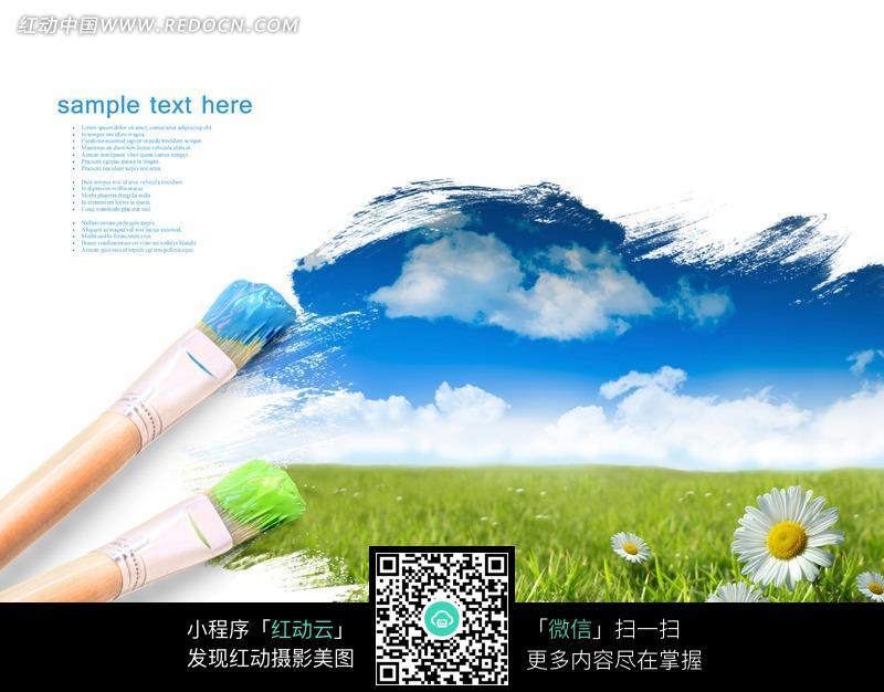 用笔画出的草地/天空/雏菊图片