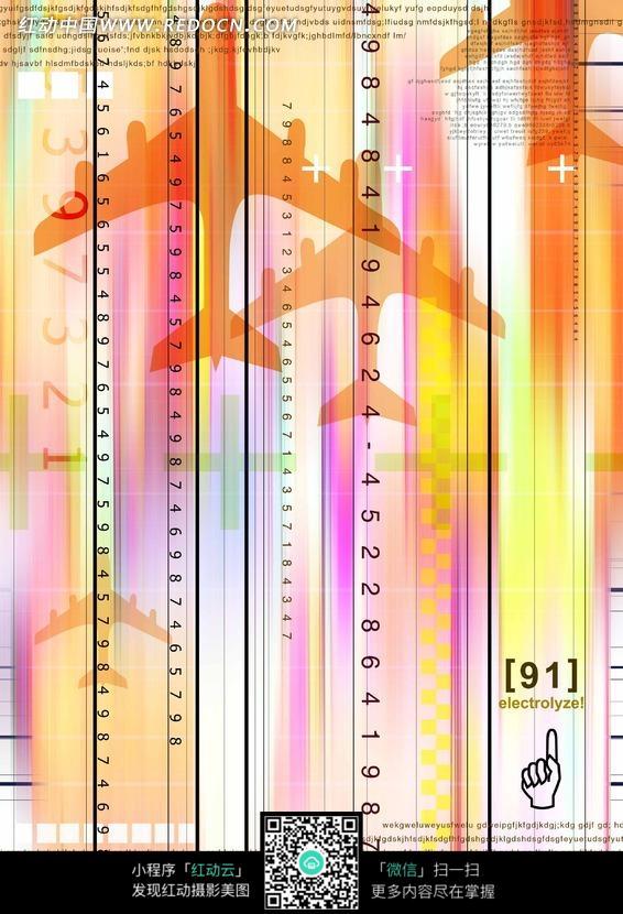 飞机/数字/竖纹构成的抽象背景图片