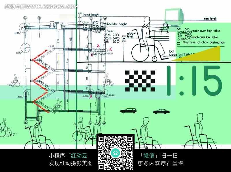 坐轮椅的人物和大楼的结构图图片