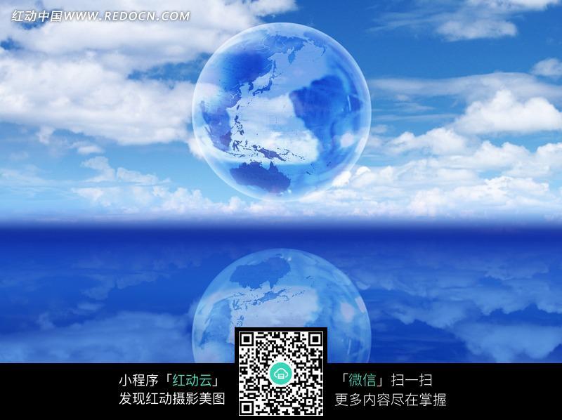 免费素材 图片素材 自然风光 自然风景 蓝天白云下地球的倒影  请您
