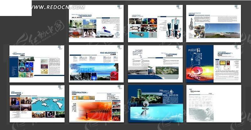 免费素材 矢量素材 广告设计矢量模板 画册设计 企业宣传册设计模板图片