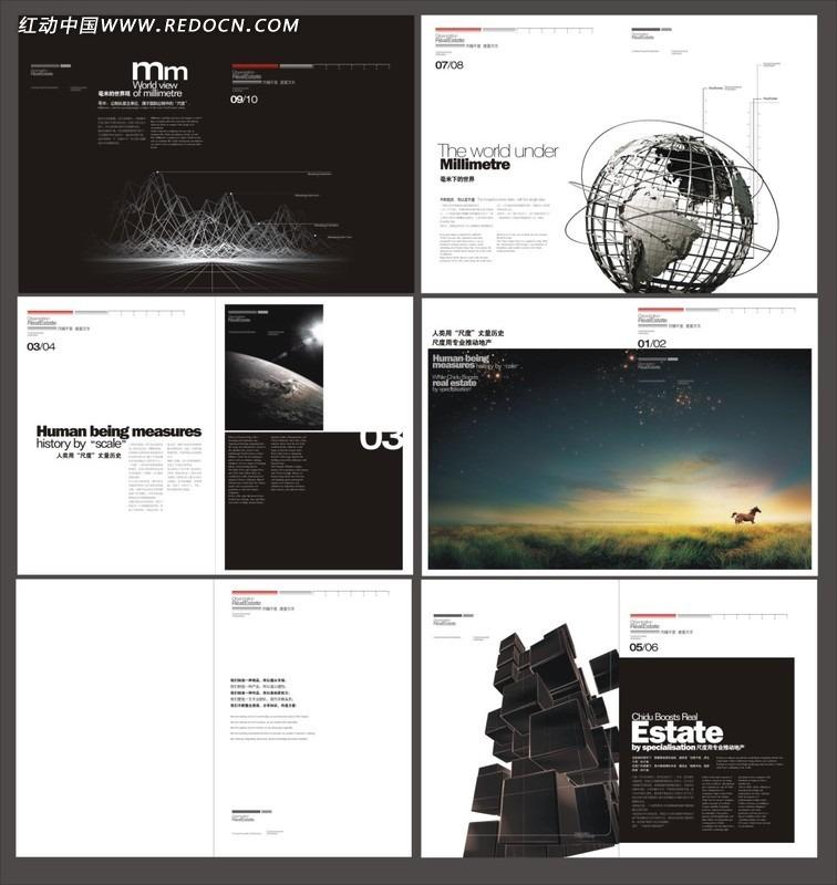 国外企业宣传画册设计模板
