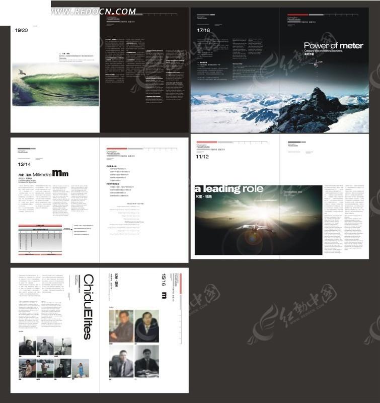 宣传册设计 企业宣传 矢量画册文件 画册设计 版式设计 画册模板 目录图片