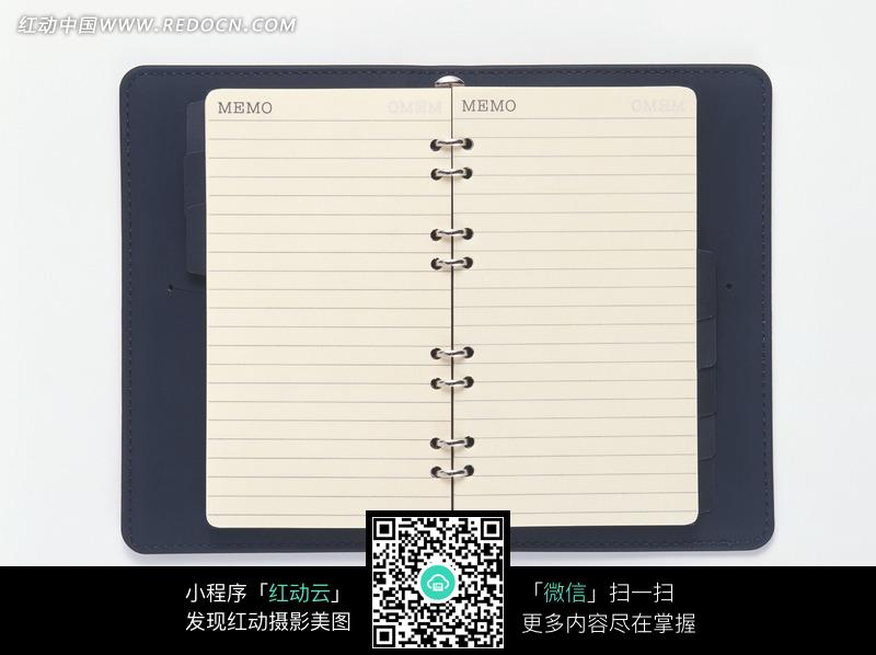 一本打开的笔记本