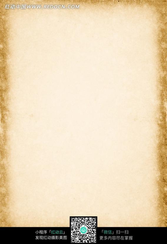 边缘泛黄的复古纸张图片 785449图片