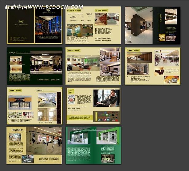 室内设计矢量画册样本-矢量模版|画册|说明书模设计理念卢浮宫图片